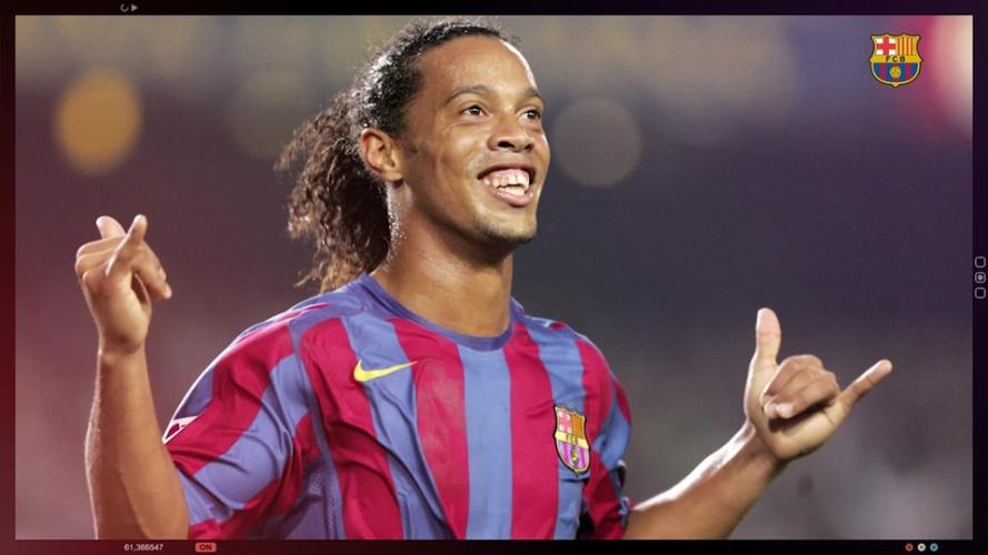 Top 5: Ronaldinho's skills